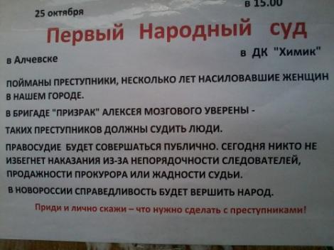 СНБО предупреждает жителей Донецка о возможных провокациях: Террористы наносят на свою бронетехнику опознавательные знаки ВСУ - Цензор.НЕТ 238