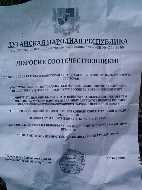 В выборах на Донбассе могут принять участие до 57% граждан, - КИУ - Цензор.НЕТ 4094