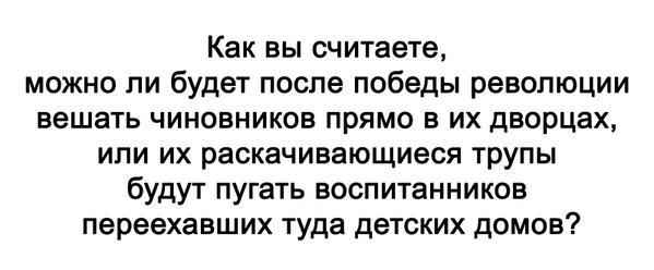 Никакой угрозы для сайта Центральной избирательной комиссии не существует, - глава ЦИК - Цензор.НЕТ 2905