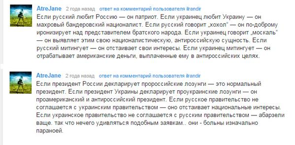 Никакой угрозы для сайта Центральной избирательной комиссии не существует, - глава ЦИК - Цензор.НЕТ 3660