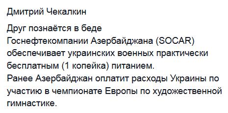 Путину не нравится порядок в Европе после Второй мировой войны, - западные СМИ - Цензор.НЕТ 9507