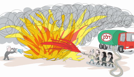 amos biderman cartoon bibi gas fire