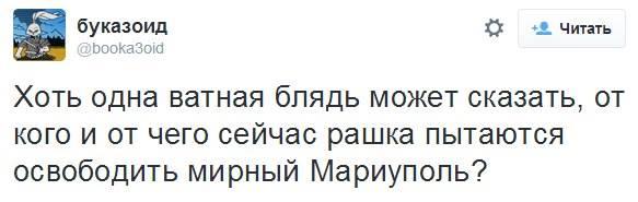 """Кремль уточнил позицию относительно псевдовыборов террористов: """"Уважаем, но не признаем"""" - Цензор.НЕТ 7040"""