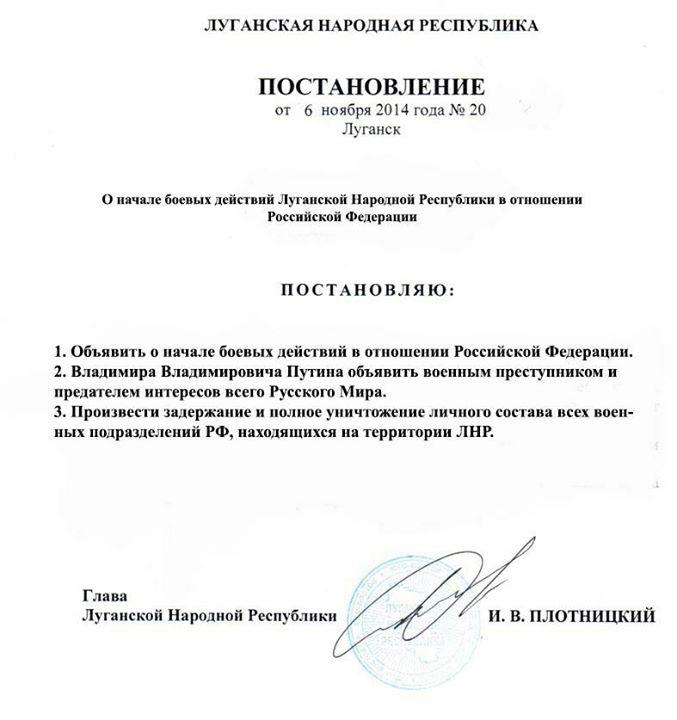 Миссия ОБСЕ открывает постоянно действующий офис в Луганске - Цензор.НЕТ 6164
