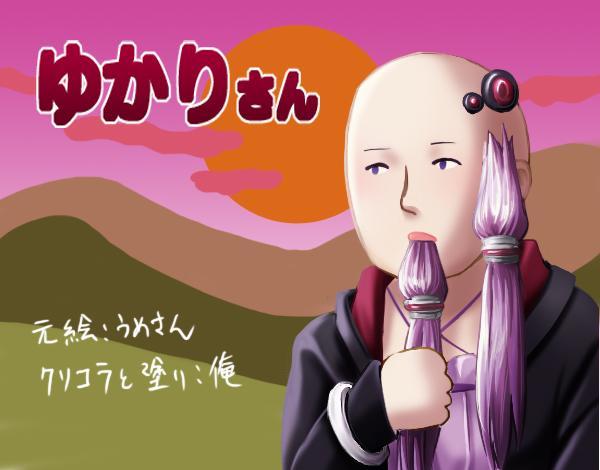 .@ume_mushi うめさんの昨日のやつ塗ってみた http://t.co/sqa8aTnmeu
