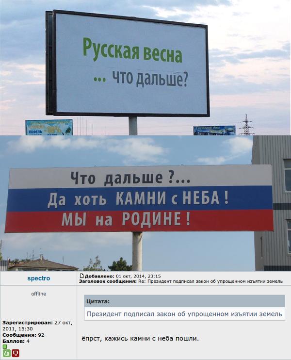 Минкультуры проведет памятные мероприятия к годовщине Майдана - Цензор.НЕТ 3699
