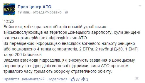 """Кремль уточнил позицию относительно псевдовыборов террористов: """"Уважаем, но не признаем"""" - Цензор.НЕТ 8446"""