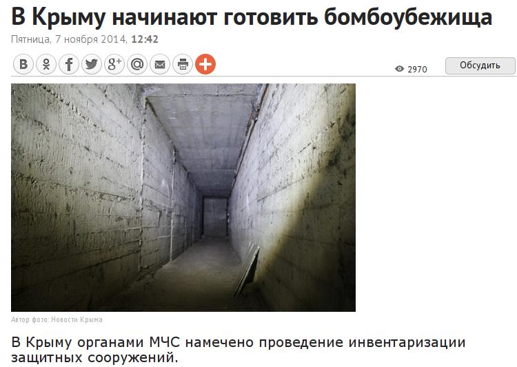 Обстрел школы №63 в Донецке велся из Макеевки, - СНБО - Цензор.НЕТ 7264