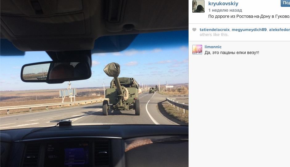 """Террористы признались """"рупору Кремля"""", что замеченная под Донецком колонна бронетехники принадлежит """"ДНР"""" - Цензор.НЕТ 1503"""