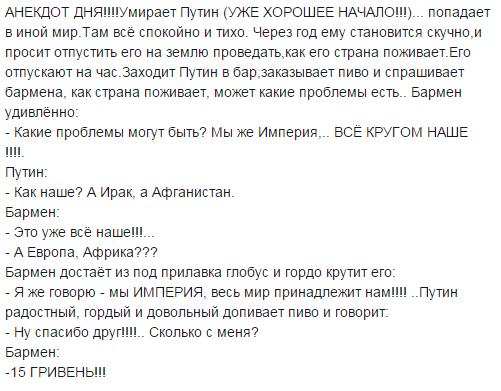 В Украине появилось общественное телевидение - Цензор.НЕТ 7142