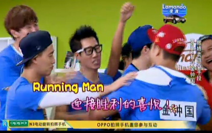 Running Man fans who is yr fav running man? - Part 9 - Page