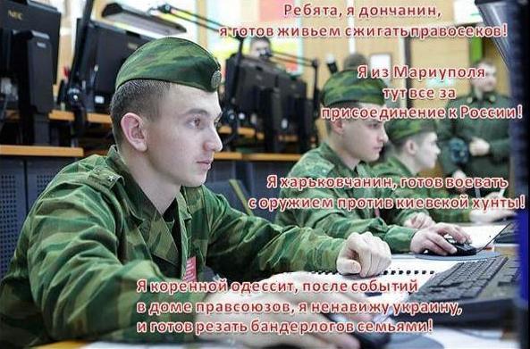 СБУ задержала предателя, который в мае завел террористов в Донецкий аэропорт - Цензор.НЕТ 9627