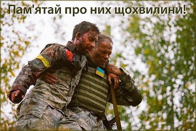 За сутки в ходе АТО погибло три воина, - СНБО - Цензор.НЕТ 908