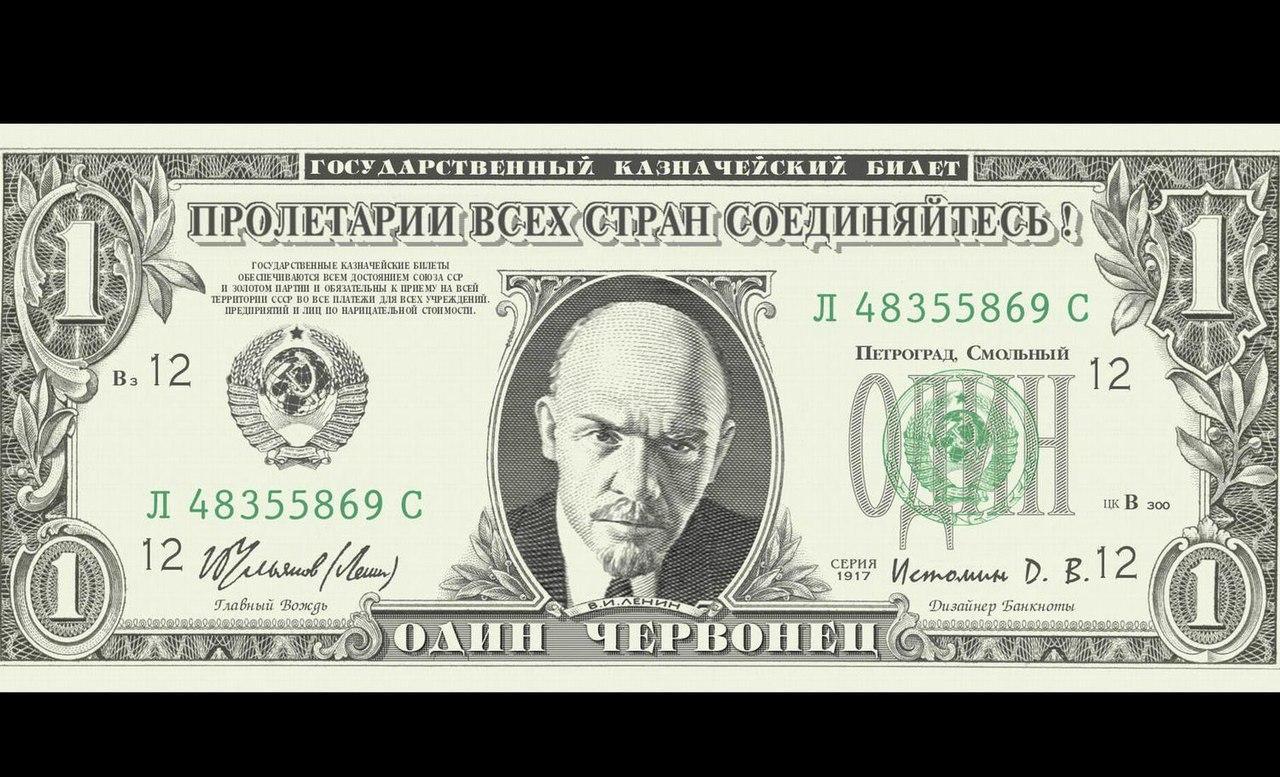 Днем, картинки доллары приколы