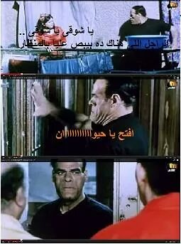 Zeina A Twitter At Sama7 فى فيلم غبى منه فيه لما كان