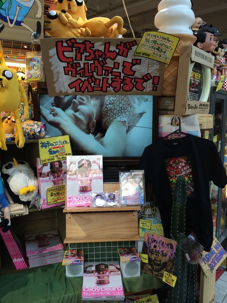 神戸三宮ヴィレッジヴァンガード 着ました‼︎ 17時からコスプレ と 外歩く!18時から トークショーやります!ハグ会もある、皆さんよろしくお願いします⌒* (   ´灬`   )*⌒