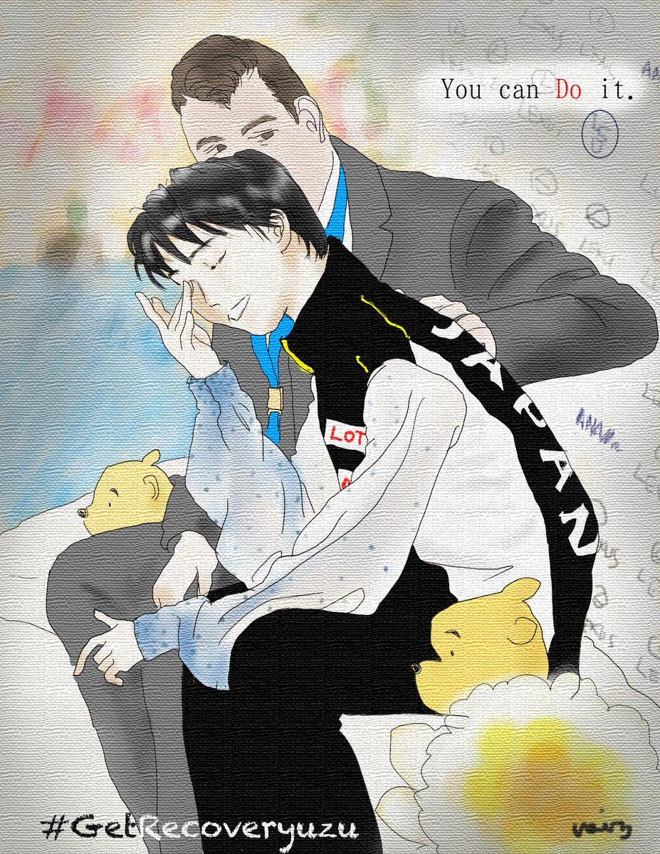 Юзуру Ханью / Yuzuru HANYU JPN - Страница 2 B15rk5cCEAAm8DQ