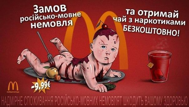 Росгвардия проводит на Донбассе контрразведывательные мероприятия. Гражданские жалуются на жестокость военных-бурятов, - ИС - Цензор.НЕТ 3312