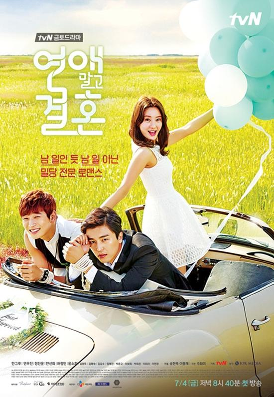 Drama 2014] Marriage Without Love 연애 말고 결혼 - k-dramas