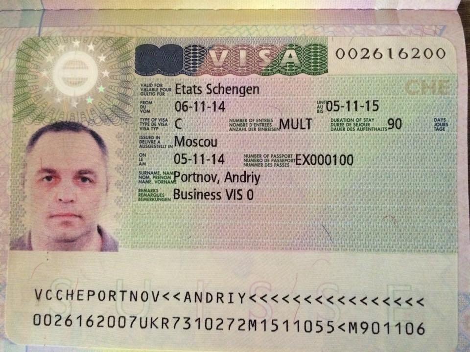 Jonathan Hibberd On Twitter Switzerland Grants Schengen Visa To Yanukovych Associate Portnov On Eu Sanctions List
