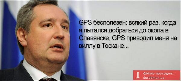 Из Донбасса эвакуировали 11 вузов, на очереди  другие учебные заведения, - вице-премьер - Цензор.НЕТ 8333