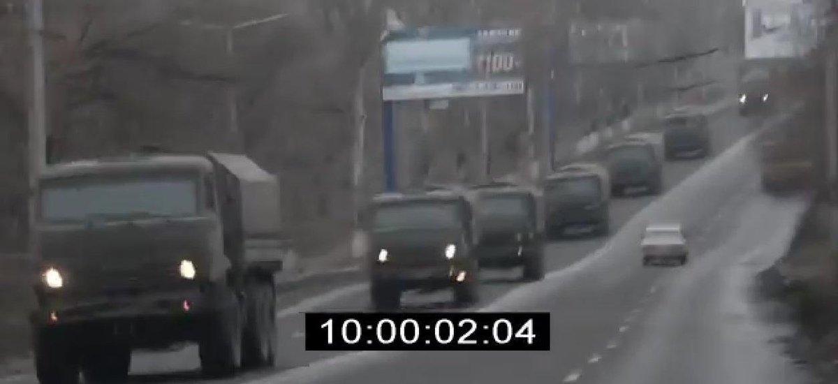 Обстрел школы №63 в Донецке велся из Макеевки, - СНБО - Цензор.НЕТ 4117