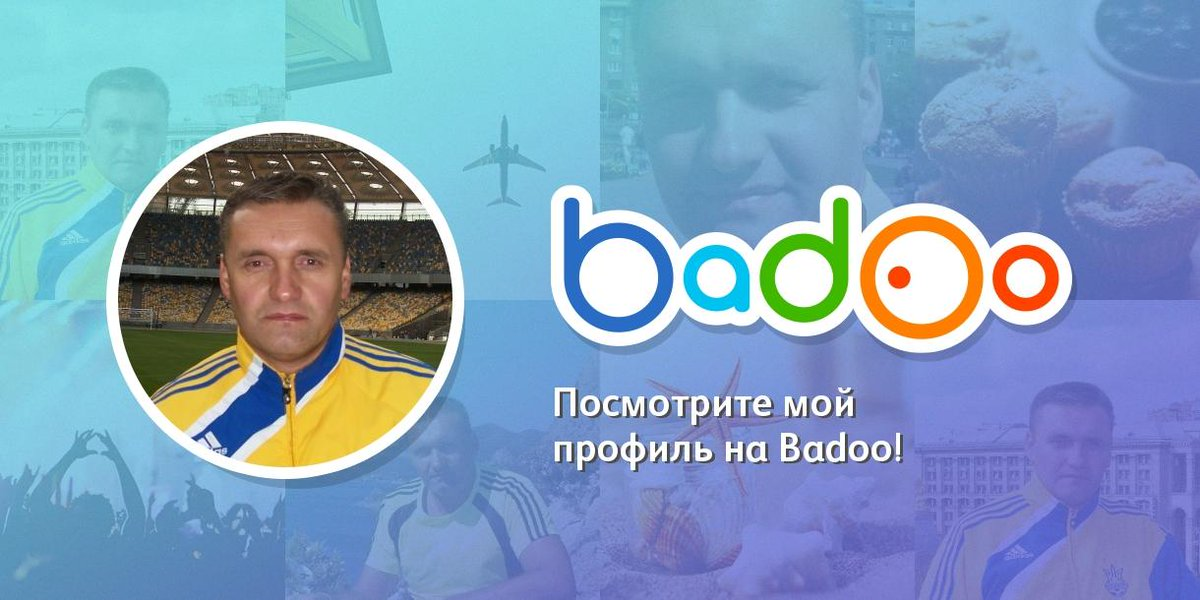 badoo com pl