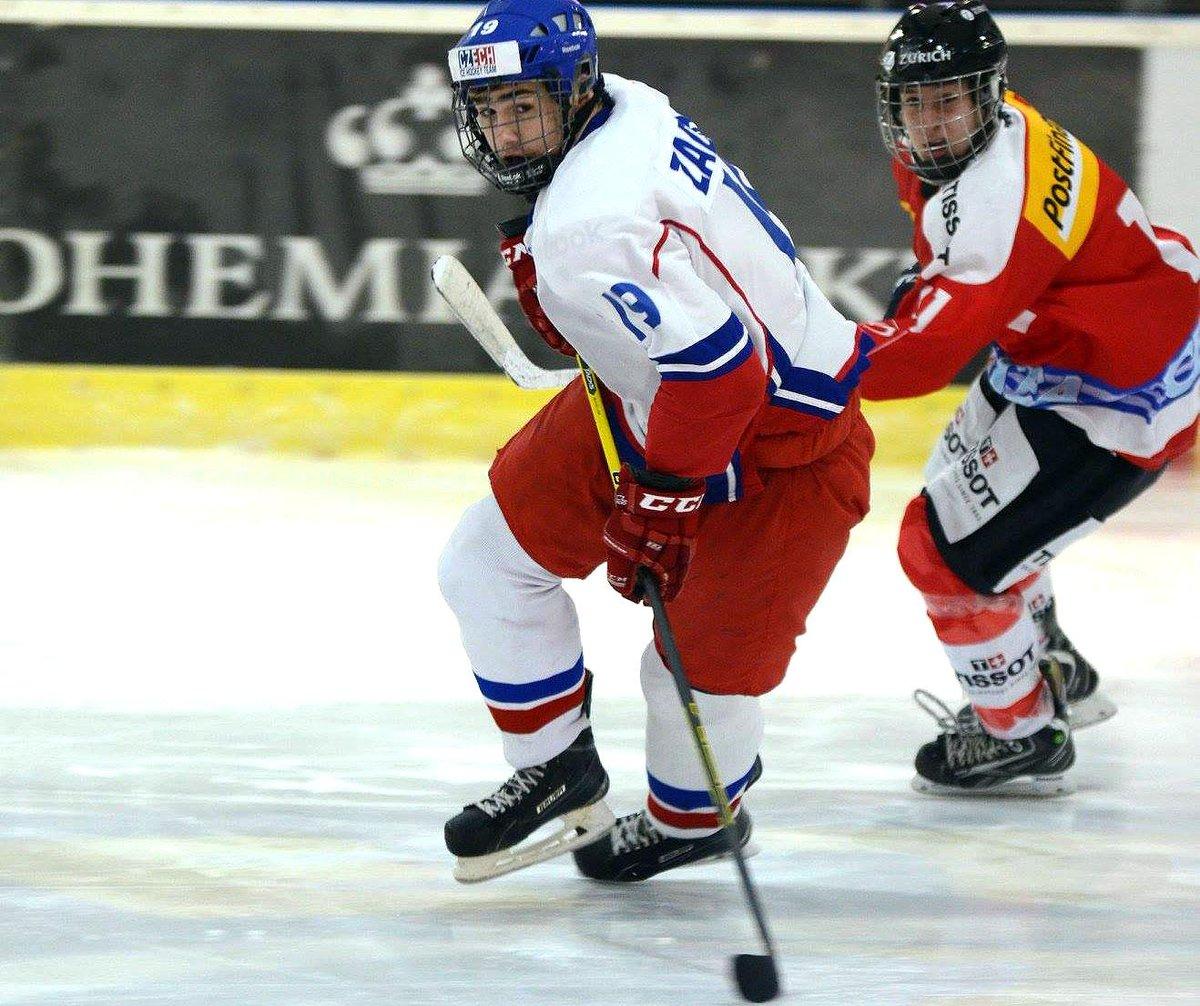 Eishockey Gestern