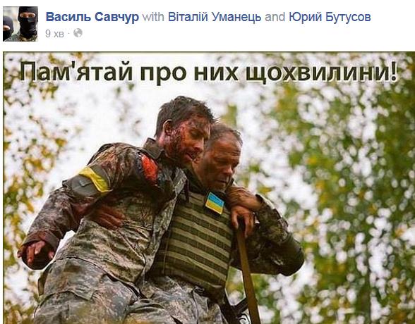 Террористы обстреляли из артиллерии аэропорт Донецка и населенные пункты Тоненькое, Орловка и Пески, - штаб АТО - Цензор.НЕТ 962