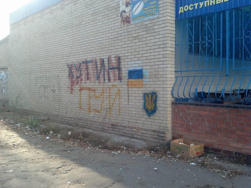 Украинские переговорщики, захваченные в плен террористами, будут освобождены в ближайшее время, - СБУ - Цензор.НЕТ 9836