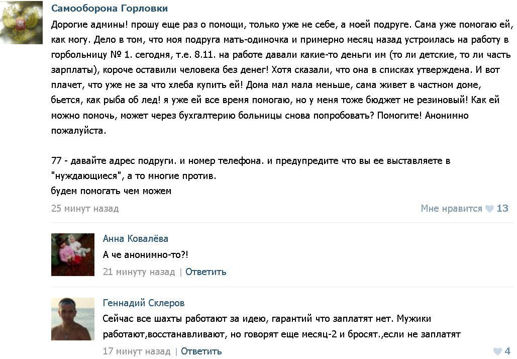 ЦИК сменила главу ОИК на проблемном округе Днепропетровщины - Цензор.НЕТ 3589