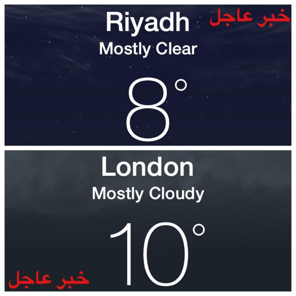 """خبر عاجل on Twitter: """"#صورة 🔴 الآن درجة الحرارة في #الرياض ..."""