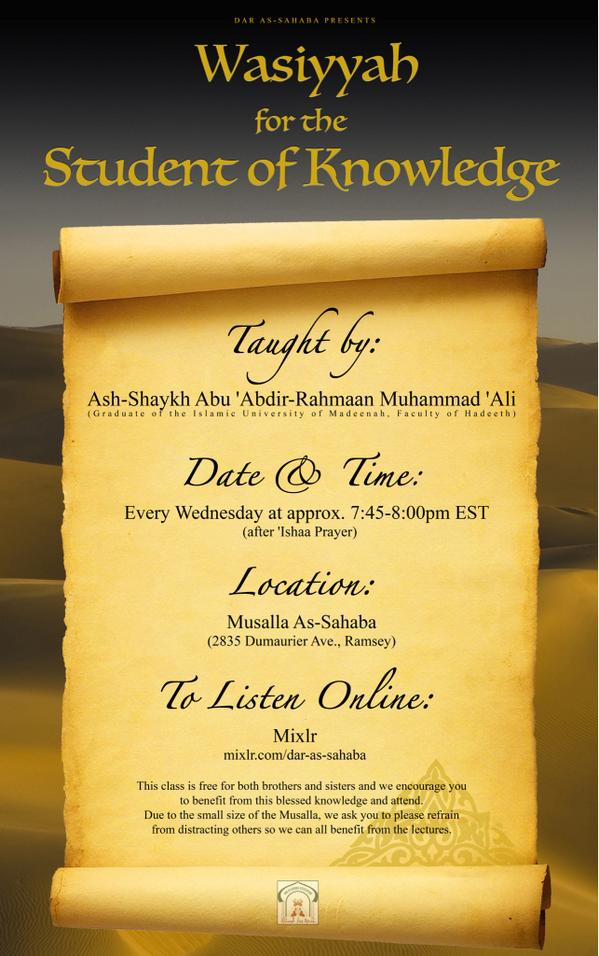 NEW CLASS: Waṣiyyah for the Student of Knowledge