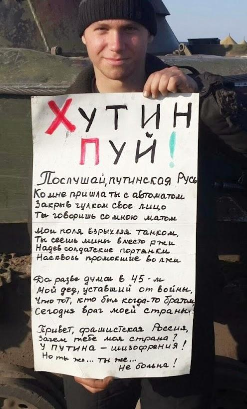 """Мы можем получить котел, несопоставимый с иловайским, - командир """"Азова"""" Андрей Билецкий - Цензор.НЕТ 462"""