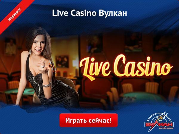 музыка из рекламы казино