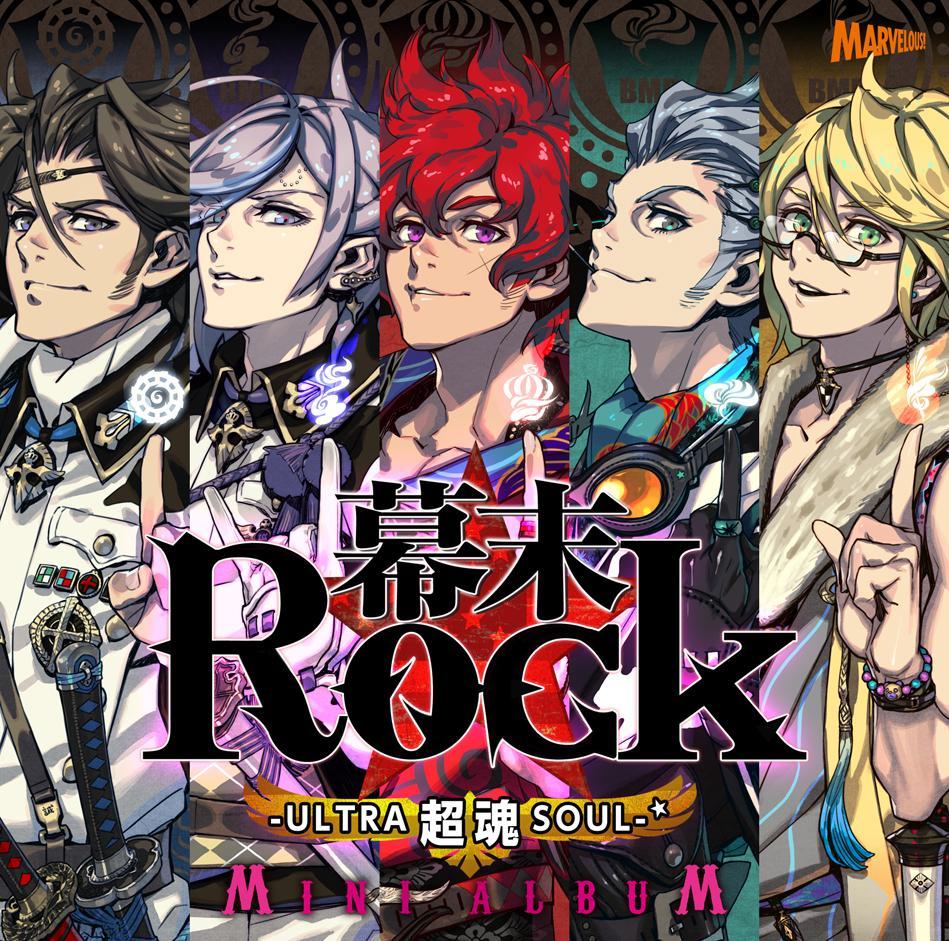 【幕末Rock】絶叫!熱狂!を届ける豪華声優陣まとめぜよ!