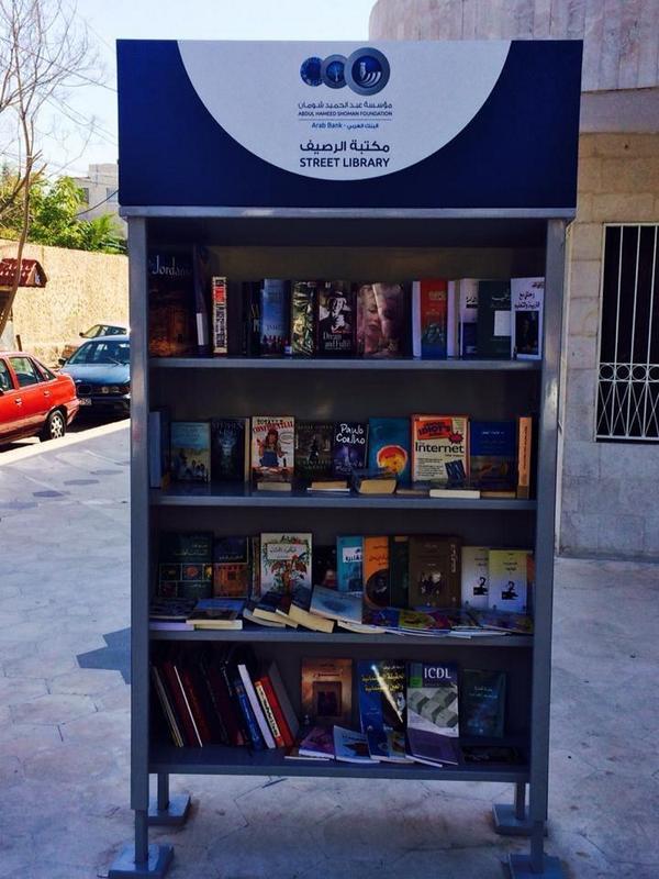 مكتبة الرصيف من مؤسسة عبد الحميد شومان، وهي مكتبة مجانية للناس المارة بالشارع. #عمان #الأردن #LoveJo #حب_الأردن