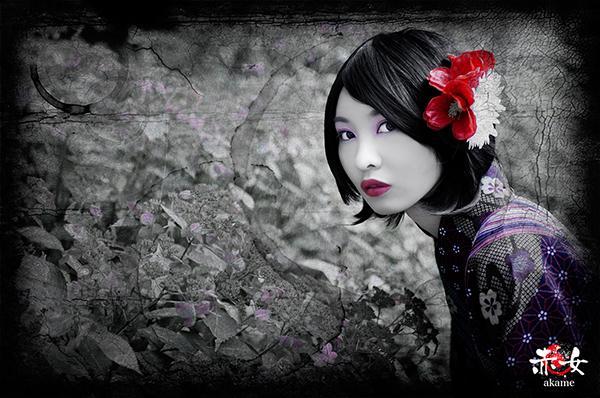 【拡散希望】赤女 akame 「Model:chisato tokumaru」 #akame #赤女 #着物 http://t.co/YMY4Jxyyht http://t.co/nDgjOrau53