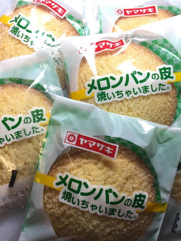 これ…すごいおいしいね…ハマるね…!メロンパンの皮ってクッキーじゃないの?って思うかもしれないけど、違うね。メロンパンの皮だね! pic.twitter.com/bL0bnp4vXA