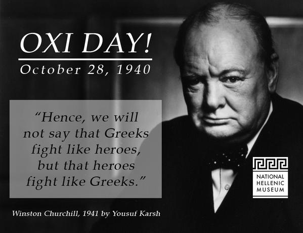 "Winston Churchill Love Quotes Simple Hellenic Museum On Twitter ""we Love This Quote From The Winston"