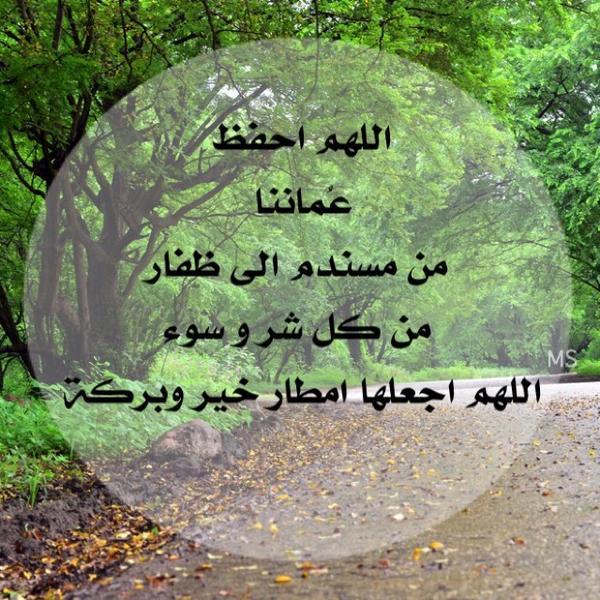 اللهم احفظ سلطنه عمان  B1Cf5alCcAIkrkh