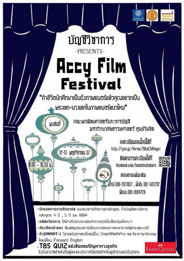 """บัญชีวิชาการ 2557 """"ACCY Film Festival"""" 12-13พ.ย.57 พบกันที่ตึกคณะพาณิชย์ฯ มธ.ศูนย์รังสิต หลักสูตรต่างๆ กิจกรรมมากมาย http://t.co/sqndE9dOA1"""
