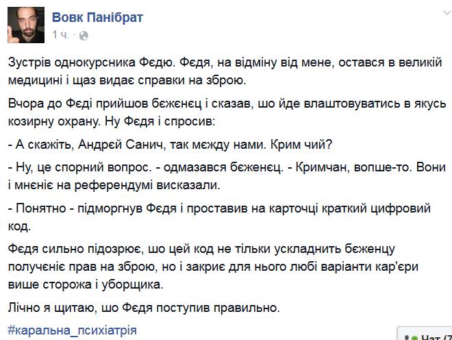 Украина готова к референдумам по государственному языку и унитарному статусу, - Порошенко - Цензор.НЕТ 9035