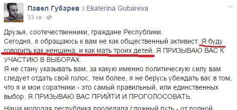 """""""Ваша победа – это наша победа"""": Президент Молдовы поздравил Порошенко с успешным проведением выборов - Цензор.НЕТ 4549"""