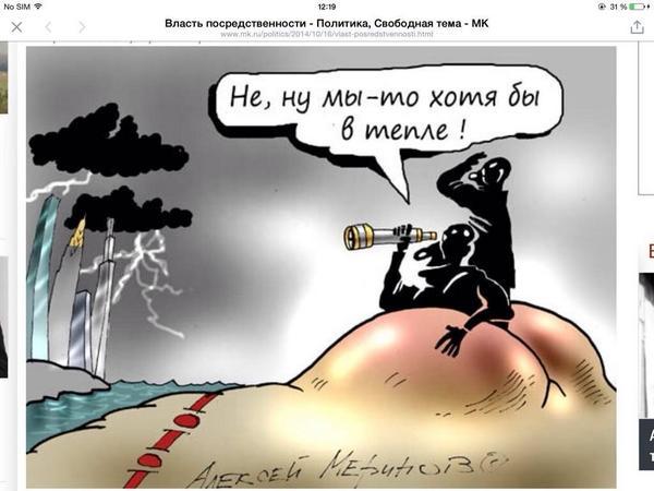 Террористы 30 раз обстреляли позиции украинских войск. Больше всего в Донецком и Дебальцевском направлениях, - Тымчук - Цензор.НЕТ 315