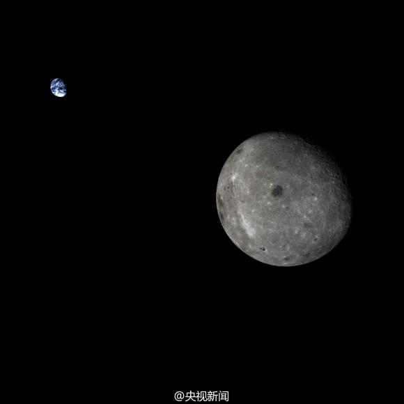"""China's Lunar Test Spacecraft Takes Incredible Picture of Earth and Moon Together "" http://t.co/teKJmp63v9 http://t.co/jqEGLnnDRe"
