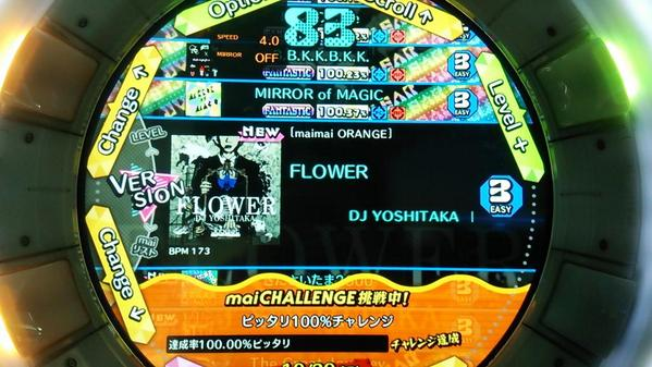 Flower[maimai] 3/5/7/10 http://t.co/jtr5peAOUu