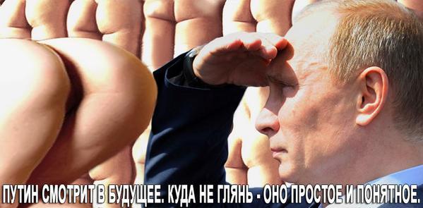 Украина признала недействительными печати и штампы 34 крымских судов - Цензор.НЕТ 2975