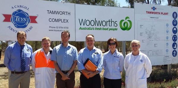 Tamworth NSW χρονολογίων ιστοσελίδα