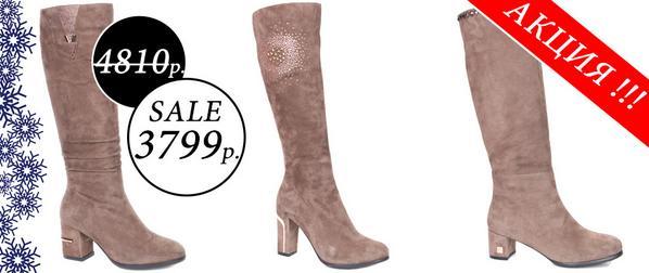 зимние сапоги женские на полную ногу натуральная кожа распродажа